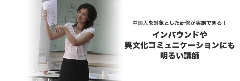 オフィス・ジェイド:米村 美樹子