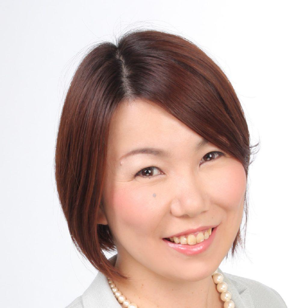 中村 恵美