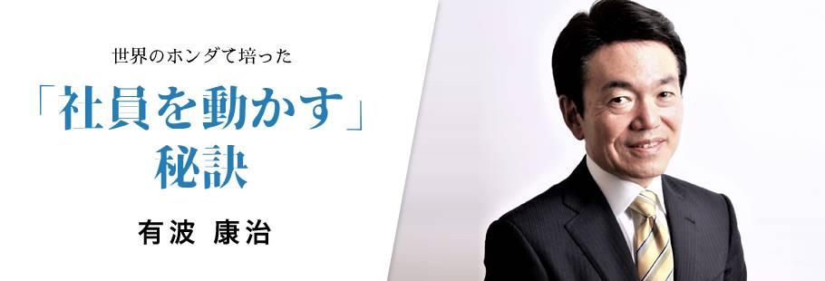 ルーセント・ライフ・コミュニケーション:有波 康治