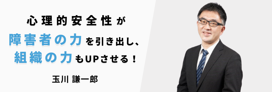 K&J:玉川 謙一郎