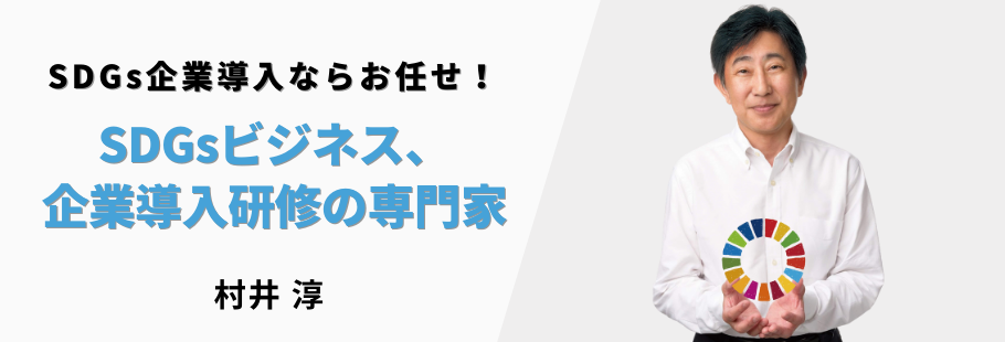 株式会社ムライロCOMPANY:村井 淳